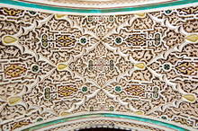 Bahia Palace Marrakesh stucco