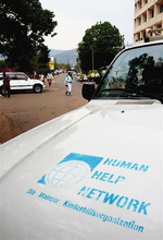 The unlikely sounding Human Helping Network. An NGO I presume.