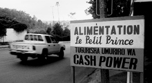 Cash Power - it's what keeps the candles burning in Kigali
