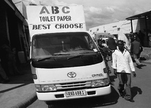 Reportedly Kigali's finest toilet paper