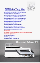 Elemment Palazzo RV.png