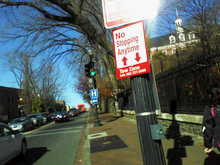 dtr1666wisconsin ave,33 st dc pm1206 dec142012 fri.jpg