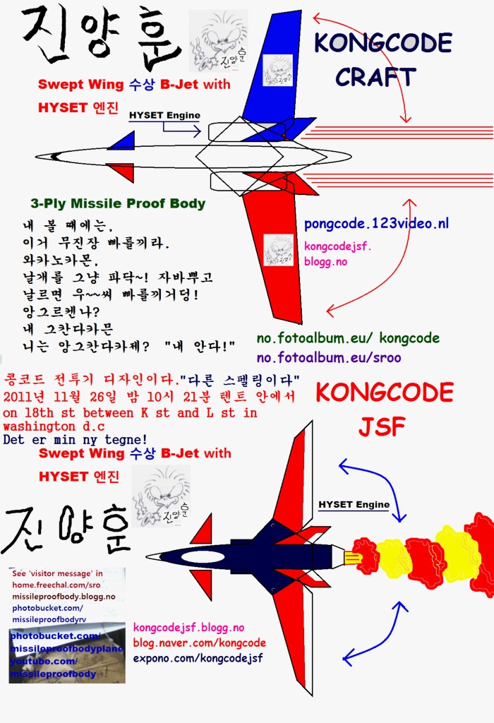 My Design Kongcode Craft JSF-3-1.png