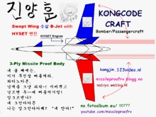 My Design Kongcode Craft JSF-3-2.png
