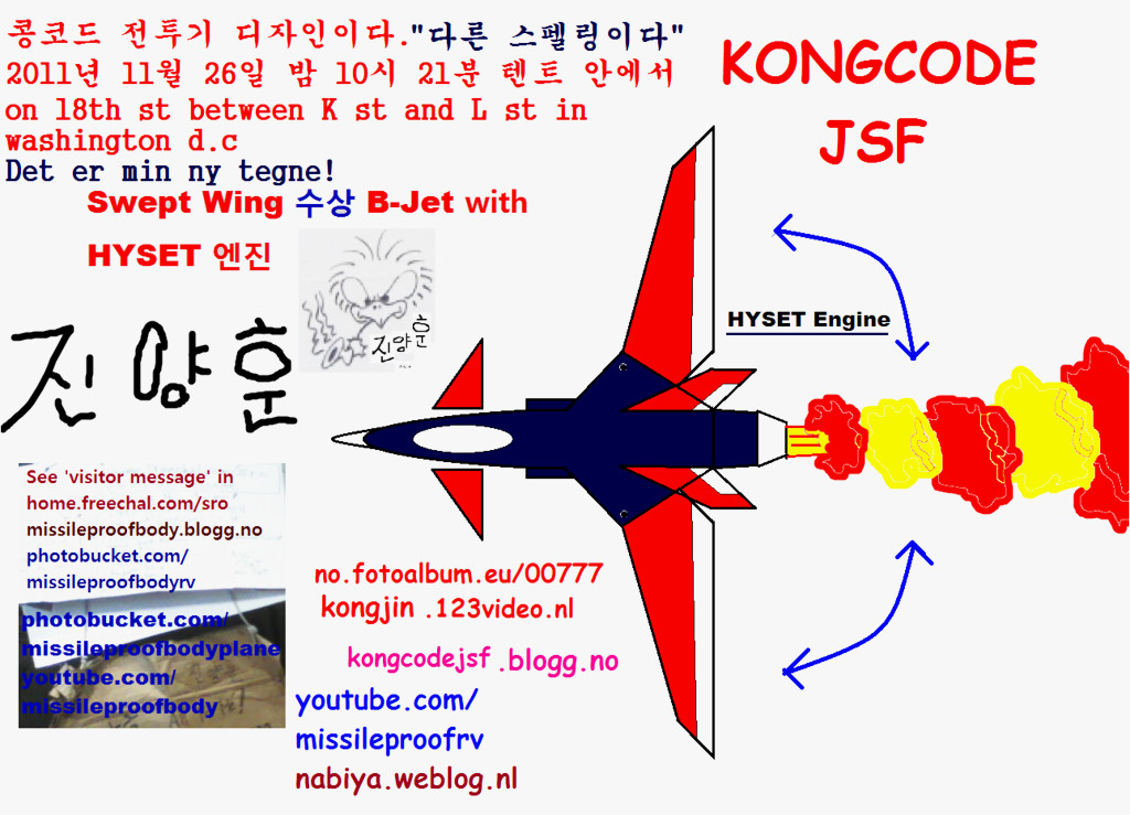 My Design Kongcode Craft JSF-3-3.png