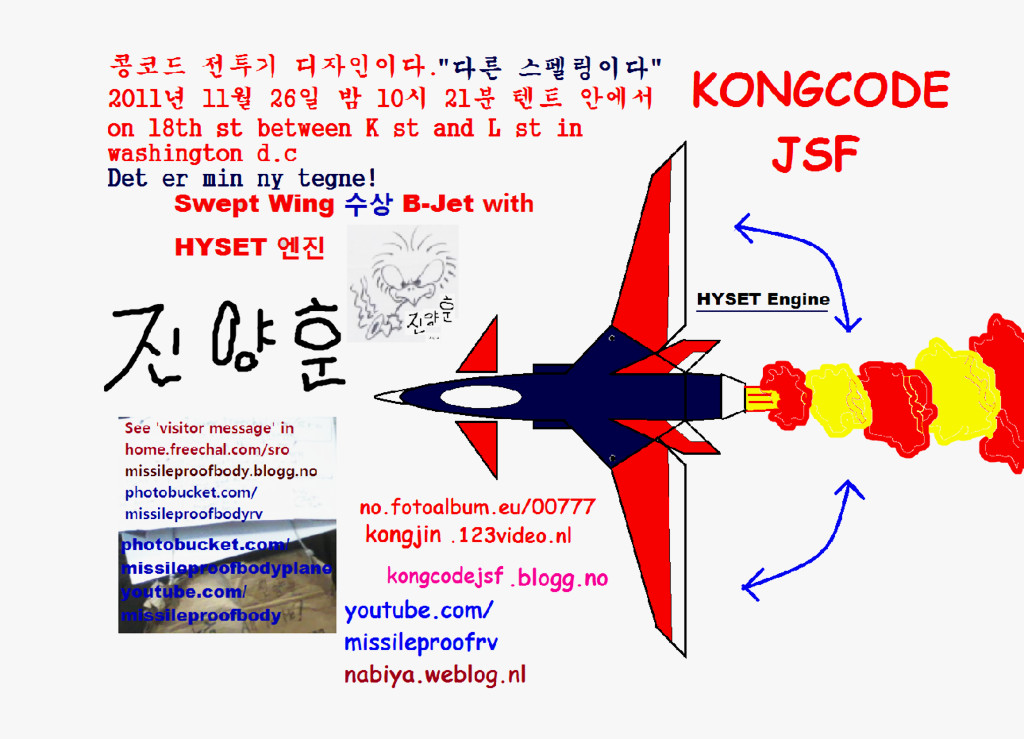 My Design Kongcode Craft JSF-3-3-1.png