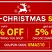 Christmas Furniture Sale & Deals 2017 UP TO 75% + 5% DISCOUNT