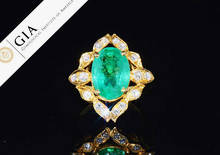 Gold Emerald Diamond Ring - Exoticgold Jewelry